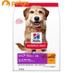 サイエンスダイエット シニアプラス 小粒 高齢犬用 10歳以上 3.3kg