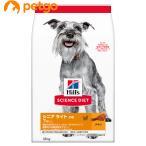 サイエンスダイエット シニアライト 小粒 肥満傾向の高齢犬用 7歳以上 12kg