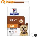 プリスクリプション ダイエット 犬用 k d 腎臓ケア 3kg