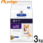 プリスクリプション ダイエット 療法食 UD 犬 3kg