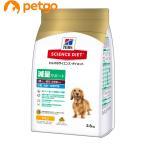 サイエンスダイエット 減量サポート 小粒 小型〜中型犬用 2.5kg