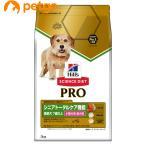 サイエンスダイエットPRO(プロ) 健康ガード アクティブシニア 7歳からずっと 小型犬用 3kg