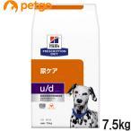 特別療法食 プリスクリプション ダイエット 犬用 u d ドライ 7.5kg