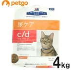 ヒルズ 猫用 c d マルチケア コンフォート ドライ 4kg