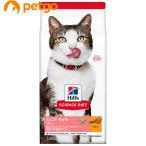 サイエンス ダイエット シニアライト チキン 肥満傾向の高齢猫用 1.8Kg