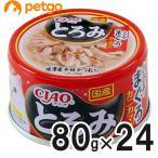【最大1800円OFFクーポン】CIAO(チャオ) とろみ ささみまぐろ カニカマ入り 80g×24缶【まとめ買い】