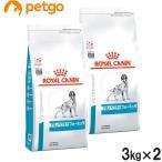 【2袋セット】ロイヤルカナン 食事療法食 犬用 アミノペプチド フォーミュラ 3kg【送料無料】