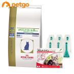 【PACK】ロイヤルカナン 食事療法食 pHコントロール0(ゼロ) 猫用 2kg & フロントラインプラスキャット 6本(動物用医薬品)【送料無料】