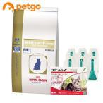 【PACK】ロイヤルカナン 消化器サポート 可溶性繊維 4kg & フロントラインプラス 6本(動物用医薬品)