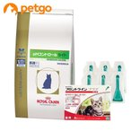 【PACK】ロイヤルカナン pHコントロールライト 4kg & フロントラインプラス 6本(動物用医薬品)