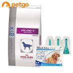 【PACK】ロイヤルカナン 食事療法食 スキンサポート 3kg & 犬用フロントラインプラスS 5〜10kg 3本(動物用医薬品)