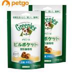 【2個セット】グリニーズ 獣医師専用 ピルポケット 犬用チキン 90g