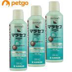 【3本セット】マラセブ シャンプー 犬用 250mL(動物用医薬品)