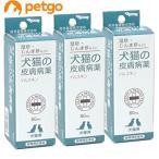 【最大1800円OFFクーポン】【3個セット】犬猫の皮膚病薬イルスキン 60mL(動物用医薬品)