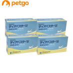 【最大1800円OFFクーポン】【4個セット】ディアバスター 犬猫用 100錠(動物用医薬品)