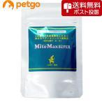 【ネコポス(同梱不可)】マイトマックス・スーパー小型犬・猫用60カプセル
