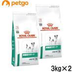 【2袋セット】ロイヤルカナン 食事療法食 犬用 満腹感サポート 小型犬用S ドライ 3kg