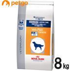 ロイヤルカナン ベッツプラン 犬用 エイジングケア 8kg