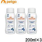 ロイヤルカナン 食事療法食 犬猫用 クリティカル リキッド 200mL 3本