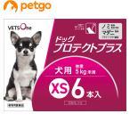 【10%OFFクーポン】ベッツワン ドッグプロテクトプラス 犬用 XS 5kg未満 6本 (動物用医薬品)