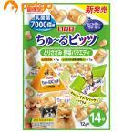 いなば 犬用 ちゅ〜るビッツ とりささみ 野菜バラエティ 12g×14袋