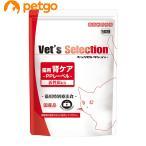 ベッツセレクション 腎ケア 猫用 PPレーベル 1.5kg(300g×5袋)