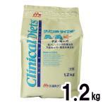 森乳サンワールド 犬用 クリニカルダイエットA/A ドライ 1.2kg