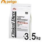 森乳サンワールド クリニカルダイエット 脂質マネジメント 3.5kg