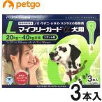 マイフリーガードα 犬用 L 20〜40kg 3本(動物用医薬品)