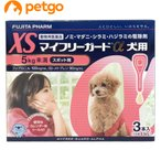 マイフリーガードα XS 3本(動物用医薬品)