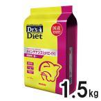ドクターズダイエット 猫用 メインテナンス(PHエイド)(1.5kg)