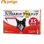 犬用フィプロスポットプラスドッグXS 5kg 3本(3ピペット)(動物用医薬品)