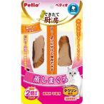 Yahoo!PETIO Online Shop ヤフー店おやつ 猫 ペティオ Petio できたて厨房 キャット 蒸しまぐろ 26g 水産物