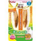 Yahoo!PETIO Online Shop ヤフー店おやつ 猫 ペティオ Petio できたて厨房 キャット 蒸しかつお 35g 水産物