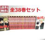 今日から俺は!! コミック 全38巻完結 漫画 全巻セット 映画化