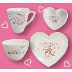 ディズニー メラミン食器セット  Love Love くまのプーさん グッズ  雑貨  皿 サラダボウル マグカップ [disney_y] DCM-0851S