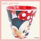 ディズニーコップメラミンカップ ビッグフェイス  スタンダードミニーマウス グッズ 雑貨 食器 タンブラー  [disney_y] DCM-0662