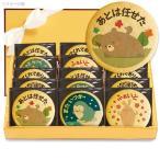 転勤や退職の挨拶にメッセージがプリントされたクッキー30枚セット(個包装)ギフト 退職 お礼 お菓子 スイーツ・洋菓子工房フォチェッタ