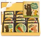 転勤や退職のあいさつに(ポップ)…メッセージクッキー30枚セット(箱入り)お礼・ギフト・ショークッキー