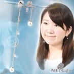 ピアス レディース 真珠 パール 星 スター 揺れる 非対称デザイン ロングチェーン 18金RGP シルバー925