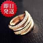 指輪 リング レディース 贅沢2連セット 美指リング ダイヤモンドCZ 18K プラチナRGP