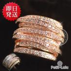 ショッピング指輪 指輪 レディース リング 200石最高級スワロフスキー 光のシャワー クリスマス プレゼント ギフトエタニティリング 18K RGP アクセサリー ジュエリー
