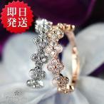 指輪 レディース リング スワロフスキー フラワーモチーフ 七つの四枚花 リング 18金RGP 二色展開