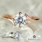 ショッピング指輪 指輪 レディース リング ダイヤモンドCZ シンプル S字ライン エレガント 18金RGP 2色展開 ジュエリー