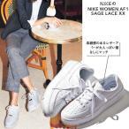 NIKE ナイキ AIR W AF1 SAGE LOW  AR5339-100 100WHT/WHT レディース 厚底白スニーカー