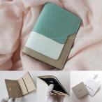 ショッピングMARNI MARNI マルニ トリコカラー 2つ折り財布 日本限定 ミントグリーン×ホワイト×ベージュ