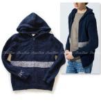 RHC Ron Herman(ロンハーマン) ×Barefoot Dreams(ベアフットドリームス)別注 パーカー[Stripe hoodie]