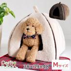 「プチリュバン」ブランドのペットベッド ペットハウス M(イヌ、犬、ドッグ用、猫、キャット用)【ピンク・ブラウン】