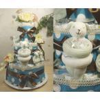 【送料無料】くまのリング付きがらがら3段ブルーおむつケーキ 【出産祝い】【お誕生日プレゼント】オムツケーキ