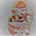 【送料無料】【オーガニック】ビーズラトルとりさんとソックス2段ピンクおむつケーキ 【出産祝い】【お誕生日プレゼント】オムツケーキ